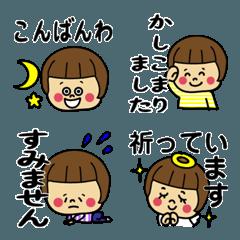 おかっぱちゃん★2(会話編)
