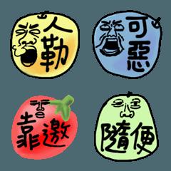 Silly fruit face! Emoji