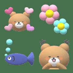 うさくま日和(くま)3D