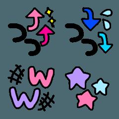 語尾に使えるカラフル絵文字