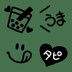 クールなモノクロ線画のタピオカ★