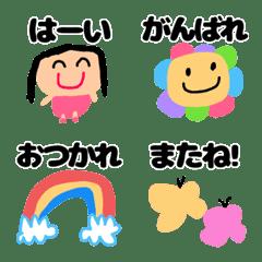 よく使うシンプル子供の絵風絵文字(3)