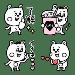 ラクガキ調☆くまカップル2【ミニサイズ】