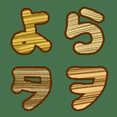 ウッド柄/禅/スタイルコンテンポラリー