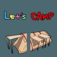 キャンプの絵文字②