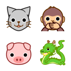 動物 絵文字