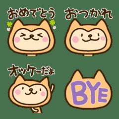 リンゴいぬちゃん 絵文字