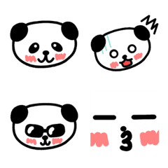 パンダのダスケの絵文字