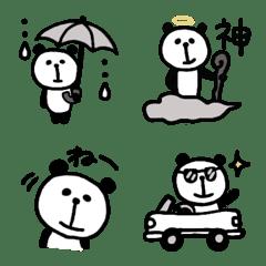 ゆるパンダ モノクロ 絵文字 シリーズ2