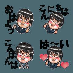 hiro-emoji