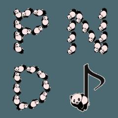 パンダ(アルファベット)