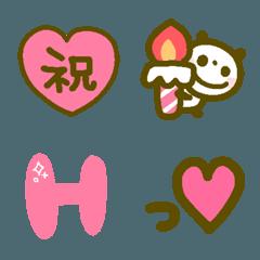 ♡誕生日お祝い絵文字♡ ピンク