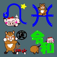 boar&pig emoji-1
