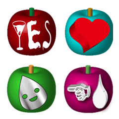 3Dリンゴの絵文字