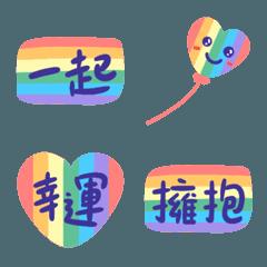 Love of Rainbow