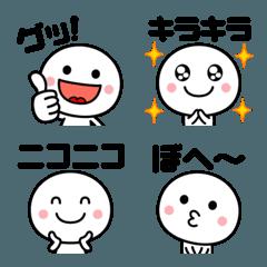 チビまる☆文字付き絵文字(リアクション)