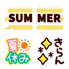 ⭐MAgicalなEmoji⭐楽しい夏✨普段使いVer.