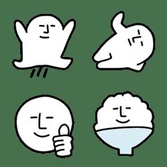 白くてキモい絵文字2【より便利に…!】