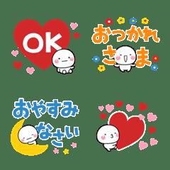 しろまるのレトロ調デカ文字【絵文字】