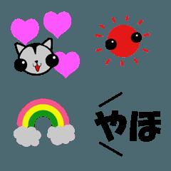 モモンガのフクモモちゃん絵文字
