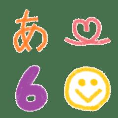 クレヨン文字・絵文字