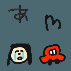 手書き絵文字♡デコ絵文字ミックス