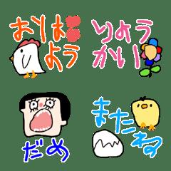 よく使うシンプル子供の絵風絵文字(4)