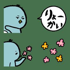 おとぼけ★ペンギン絵文字 2