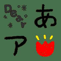 ☆ひらがなデコ文字etc.☆手書きクレヨン