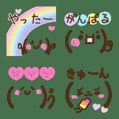 ♡ゆるかわ使える顔文字【パステルver】♡