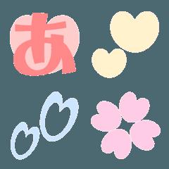 「カラフルハート」絵文字
