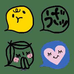 オトナ使える♡ HUKIDASHI STYLE