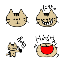 猫のぺーちゃん 絵文字