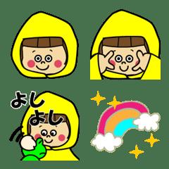おかっぱちゃん★4(梅雨編)