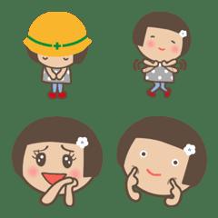 末っ子★わがままっこちゃん【絵文字2】
