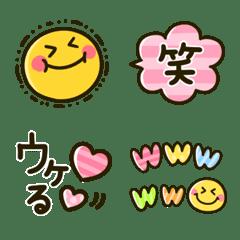 ごちゃまぜ☆笑いミックス
