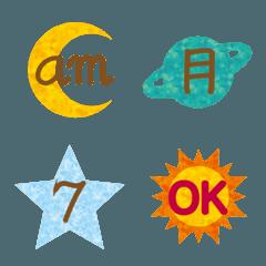 月と星と宇宙のスケジュール絵文字