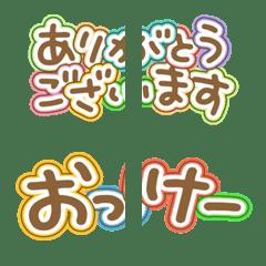 繋げる2個セット文字①