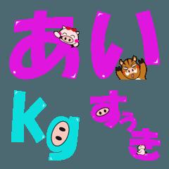 boar&pig emoji-2