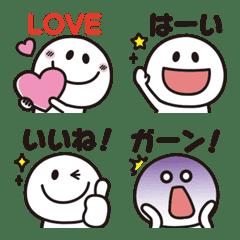 シンプル絵文字+メッセージ