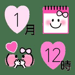 ピンク×ハート♡スケジュール絵文字♡2