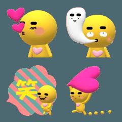 黄色いこびとさん 2 絵文字 3D