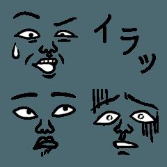 表情豊かな顔絵文字 3