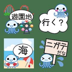 クラゲの休日スケジュール
