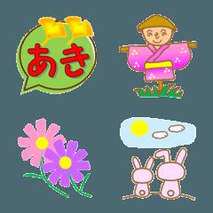ほんわか絵文字ver8(秋編)
