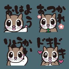 モモンガの絵文字