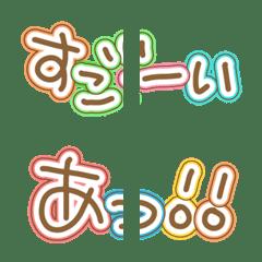 繋げる2個セット文字③
