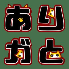 レリアスク・デコ文字♥️(かなカナ)