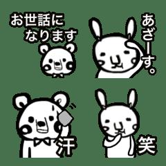 くま&うさぎ  たまにパンダとネコ