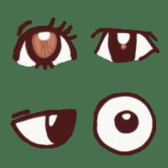 瞳はすべてを物語る